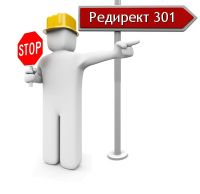 redirect301-joomla